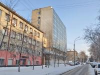 Yekaterinburg, Bykovykh st, house 28. Apartment house