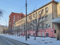 соседний дом: ул. Братьев Быковых, дом 32. общежитие УрГУПС, Колледжа железнодорожного транспорта, №3