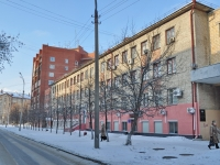 neighbour house: st. Bykovykh, house 32. hostel УрГУПС, Колледжа железнодорожного транспорта, №3