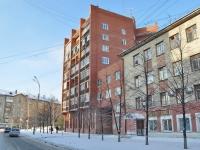 Екатеринбург, улица Братьев Быковых, дом 34. многоквартирный дом
