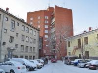 Yekaterinburg, Bykovykh st, house 34. Apartment house