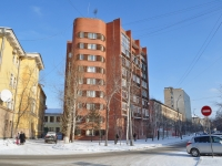 Yekaterinburg, st Bykovykh, house 34. Apartment house