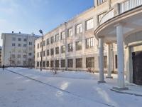 叶卡捷琳堡市, 宿舍 УрГУПС, Колледжа железнодорожного транспорта, №1, Bykovykh st, 房屋 36