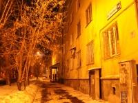 Екатеринбург, общежитие УрГУПС, Колледжа железнодорожного транспорта, №1, улица Братьев Быковых, дом 36