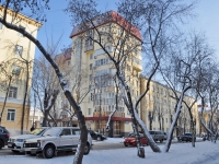 Yekaterinburg, Bykovykh st, house 38. Apartment house