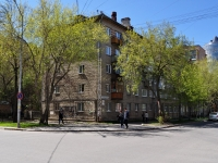 Yekaterinburg, st Bykovykh, house 5. Apartment house