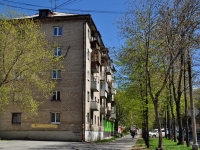 Yekaterinburg, st Bykovykh, house 18. Apartment house