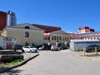 neighbour house: st. Bykovykh, house 34А. college Колледж железнодорожного транспорта, УрГУПС