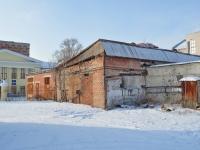 Yekaterinburg, Bykovykh st, vacant building