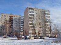 叶卡捷琳堡市, Tkachey str, 房屋 12. 公寓楼