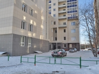 Yekaterinburg, Tkachey str, house 16А. Apartment house