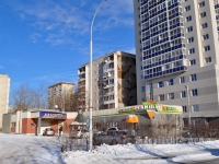 Yekaterinburg, Tkachey str, house 18. multi-purpose building