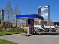 Yekaterinburg, fuel filling station Ergo, Tkachey str, house 7А