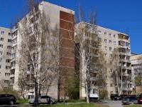 Екатеринбург, улица Ткачей, дом 8. многоквартирный дом