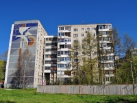 Yekaterinburg, Tkachey str, house 12. Apartment house