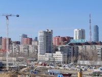 Yekaterinburg, Tkachey str, house 16. Apartment house