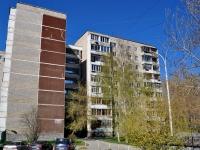 Екатеринбург, улица Ткачей, дом 16. многоквартирный дом