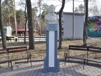 Екатеринбург, улица Ткачей. памятник А.С. Пушкину