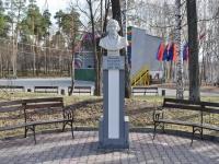 Екатеринбург, улица Ткачей. памятник Н.В. Гоголю