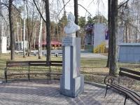 Екатеринбург, улица Ткачей. памятник Ф.М. Достоевскому