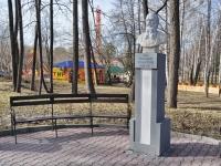 Екатеринбург, улица Ткачей. памятник Л.Н. Толстому