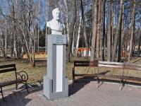 Екатеринбург, улица Ткачей. памятник А.П. Чехову