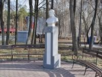 Екатеринбург, улица Ткачей. памятник И.С. Тургеневу