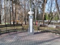 Екатеринбург, улица Ткачей. памятник А.С. Грибоедову