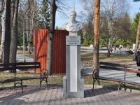 Екатеринбург, улица Ткачей. памятник М.Ю. Лермонтову