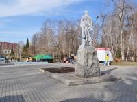 Yekaterinburg, monument В.В. МаяковскомуTkachey str, monument В.В. Маяковскому
