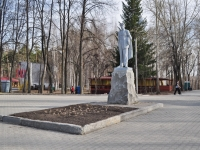叶卡捷琳堡市, 纪念碑 В.В. МаяковскомуTkachey str, 纪念碑 В.В. Маяковскому