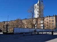 叶卡捷琳堡市, Nevyansky alley, 房屋 1. 公寓楼