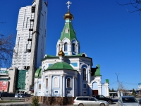 """隔壁房屋: alley. Nevyansky, 房屋 1А. 寺庙 """"во имя Державной иконы Божией Матери"""""""