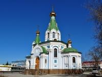 "Yekaterinburg, temple ""во имя Державной иконы Божией Матери"", Nevyansky alley, house 1А"