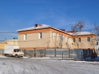 neighbour house: st. Vokzalnaya, house 7. office building