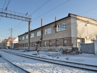 Yekaterinburg, Vokzalnaya st, house 12. Social and welfare services