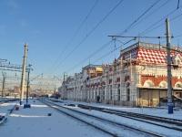 Екатеринбург, Вокзальная ул, дом 14