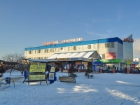 Yekaterinburg, bus station СЕВЕРНЫЙ, Vokzalnaya st, house 15