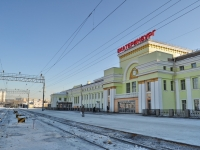 neighbour house: st. Vokzalnaya, house 22. railway station