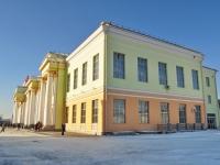 叶卡捷琳堡市, Vokzalnaya st, 房屋 22. 火车站