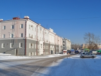 neighbour house: st. Vokzalnaya, house 24. office building