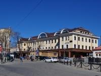 Екатеринбург, Вокзальная ул, дом 12