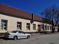 Yekaterinburg, Vokzalnaya st, house 4. office building