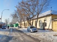 Екатеринбург, Вокзальная ул, дом 4