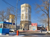 叶卡捷琳堡市, Vokzalnaya st, 房屋 10. 多功能建筑
