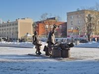 叶卡捷琳堡市, 雕塑 ПассажирыVokzalnaya st, 雕塑 Пассажиры