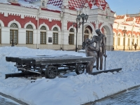 Yekaterinburg, sculpture ПутейцыVokzalnaya st, sculpture Путейцы
