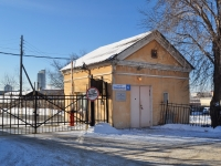 neighbour house: alley. Tramvayny, house 6. office building Электрохимприбор, ФГУП
