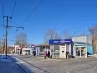 Yekaterinburg, Tramvayny alley, store