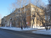 Yekaterinburg, Zheleznodorozhnikov st, house 2. Apartment house